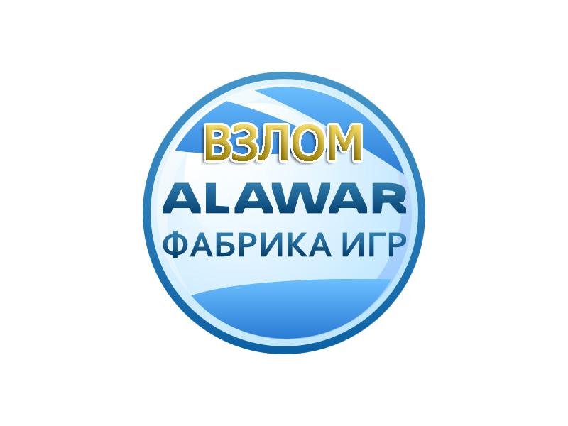 Взлом игр Alawar,генератор ключей,патч,keygen 2012-просто и. без смс и реги